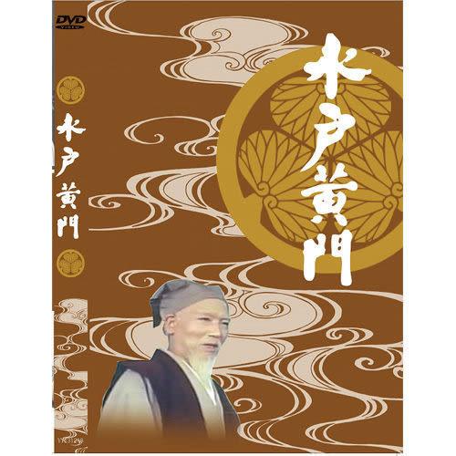 水戶黃門 DVD  (購潮8)