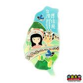 【收藏天地】台灣紀念品*米亞島型冰箱貼-台灣原住民