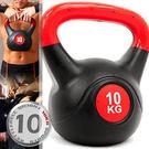 KettleBell重力10公斤壺鈴(22磅)10KG壺鈴拉環啞鈴搖擺鈴舉重量訓練運動健身器材推薦哪裡買