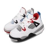 Nike Air Jordan 4 Retro TD What The 白 藍 紅 鴛鴦 童鞋 小童鞋 籃球鞋【PUMP306】 BQ7670-146
