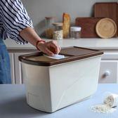 雙11特惠-廚房米桶家用加厚塑料收納20斤米缸大米面粉防蟲儲米箱10kgXW