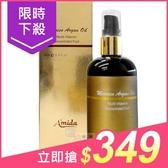 Amida 摩洛哥阿甘油(100ml)【小三美日】$399