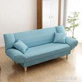 懶人沙發小戶型客廳布藝沙發椅可摺疊沙發床單雙人兩用小沙發簡易AQ 有緣生活館