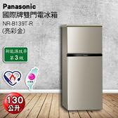 «送安裝/免運費»Panasonic 國際 130 公升 雙門 冰箱 NR-B139T-R【南霸天電器百貨】