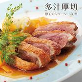 法式頂級櫻桃鴨胸2片組(260公克/片)