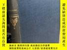 二手書博民逛書店THE罕見HISTORY OF CANDIDE OR ALL FOR THE BEST 《坎迪的歷史》Y411