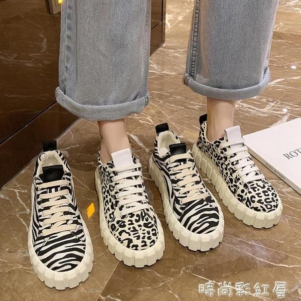 2020秋新款豹紋斑馬紋系帶厚底松糕樂福鞋女坡跟平底百搭拼色單鞋「時尚彩紅屋」