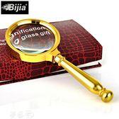 放大鏡 正品BIJIA放大鏡手持20倍老人閱讀高清10030高倍德國非帶燈放大鏡  夢藝家