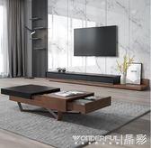 茶幾 北歐現代簡約客廳小戶型可伸縮創意儲物ins網紅茶幾電視櫃組合墻 晶彩LX