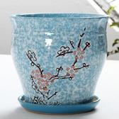 歐式大花盆陶瓷帶托盤擺件