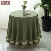 美式鄉村大圓桌布餐桌布高檔格子布藝蕾絲棉麻茶幾蓋布台布  奇思妙想屋