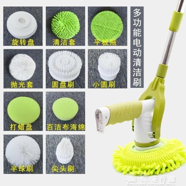 清潔刷多功能電動清潔刷衛生間玻璃廁所縫隙強力充電式無線瓷磚地板刷子YJT 【快速出貨】