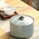 東茶西壺家用陶瓷茶葉罐密封罐半斤裝防潮茶倉哥窯開片存茶罐中號 一米陽光