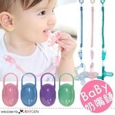 寶寶安撫奶嘴鏈 彈簧 防掉鏈