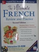 【書寶二手書T1/語言學習_KPG】The Ultimate French Review and Practice: Review…