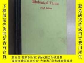 二手書博民逛書店英文書罕見Biological Terms Tenth Edit