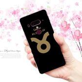 [U12+ 外殼] HTC U12 plus 手機殼 保護套 客製化 013