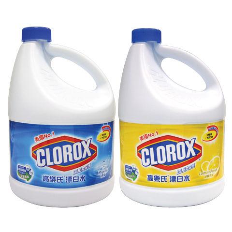 [奇奇文具]【妙管家 漂白水】高樂氏 CLOROX CX096 漂白水 (原味/檸檬)