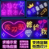 演唱會應援助威道具發光字手舉牌熒光板廣告手持led燈牌軟訂製作YYJ 深藏blue