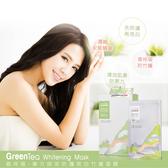 上山採藥 森呼吸-東方綠茶防護亮白竹纖面膜(6入)