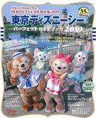 東京迪士尼海洋世界遊樂指南 2019:35週年特集