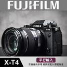 【平行輸入】FUJIFILM X-T4 單機身 靜態動態皆宜 機身防震 快速對焦 富士 XT4 屮R3 W13