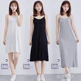 吊帶裙大碼無袖內搭襯裙黑色a字背心裙寬鬆女打底裙莫代爾長裙 韓語空間