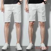 牛仔短褲 2020夏季黑白色男士百搭破洞乞丐五分韓版彈力休閒中褲子 OO13228【Rose中大尺碼】