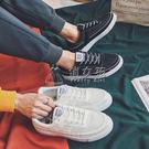 跑步鞋 休閒鞋男士低筒鞋韓版潮鞋學生運動跑鞋港風鞋子男 俏女孩