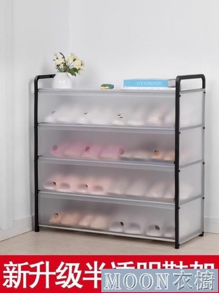 簡易鞋架多層經濟型宿舍鞋櫃家用門口防塵收納神器鞋架子室內YYJ 【快速出貨】