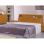 床架 FB-057-1A 德威特樟木5尺雙人床 (床頭+床底)(不含床墊) 【大眾家居舘】