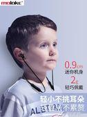 無線運動藍芽耳機跑步雙耳耳塞式掛耳入耳頸掛脖式手機通用迷你超小隱形 樂芙美鞋