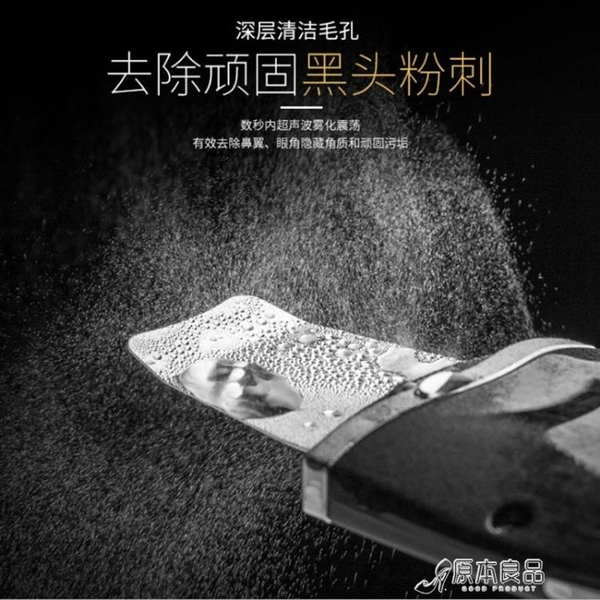 美容儀器 新品爆款超聲波離子鏟皮機 充電式潔面導入儀 嫩膚美容儀器潔面 原本良品