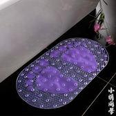 環保無味浴室防滑墊