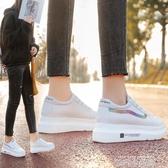 小白板鞋女2019夏季透氣網面百搭內增高潮鞋厚底網紅休閒白鞋春款 依凡卡時尚