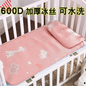 兒童涼席幼兒園午睡專用冰絲席寶寶透氣藤席新生兒小床夏季草席子   LannaS