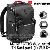 MANFROTTO 曼富圖 Advanced Tri Backpack L 進化版 專業級3合1斜肩後背包 (0利率 免運 公司貨) MB MA-BP-TL CA