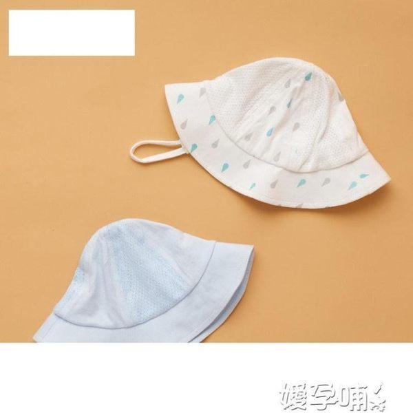 嬰兒漁夫帽子夏天防曬帽新生兒童遮陽帽寶寶薄款太陽帽純棉 【熱賣新品】