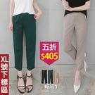 【五折價$405】糖罐子造型口袋褲管反摺...