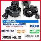M580 M500 M550 M555 M560 plus sj2000 a1 c300獵豹快拆環摩托車行車紀錄器車架管形行車計錄器加長支架