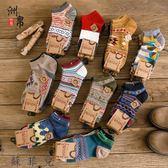 襪子男短襪夏季薄款純棉船襪男士隱形襪淺口運動棉襪低幫防臭男襪