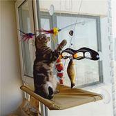 貓吊床貓咪床吸盤式掛窩窗戶玻璃掛式貓窩窗臺夏天寵物用品曬太陽WY【快速出貨】