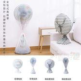 北歐風收納全包式電風扇防塵罩落地電風扇罩子風扇套家用風扇罩保護收納套