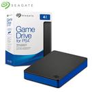 [哈GAME族]可刷卡●PS4專用●SEAGATE 4TB Game Drive 2.5吋 外接硬碟 可儲存超過100款遊戲 STGD4000400