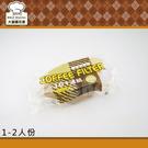 KALITA無漂白扇形咖啡濾紙1-2人份100枚可搭配扇形濾杯-大廚師百貨