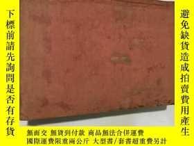 二手書博民逛書店the罕見great encyclopaedia of univ