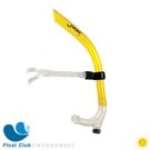 FINIS – 競速型呼吸管 - Junior (附贈鼻夾) - 兒童