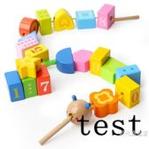 早教串串珠玩具嬰兒穿線積木兒童穿珠子女寶寶益智玩具1-2周歲3歲