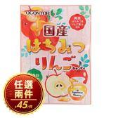 日本 Ogontoh #蜂蜜蘋果糖