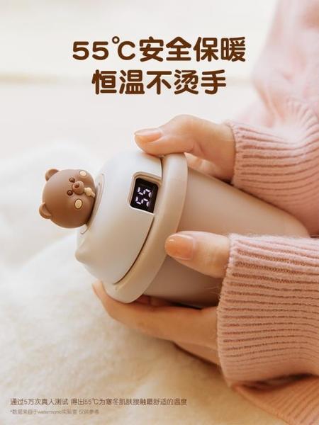 奶茶暖手寶充電寶兩用二合一usb暖寶寶女生熱敷肚子小隨身便攜式學生 好樂匯